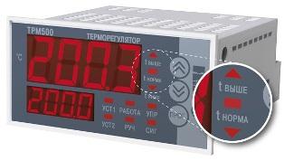 Терморегулятор ОВЕН ТРМ500